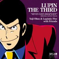 Arsene.Lupin.III.full.759850